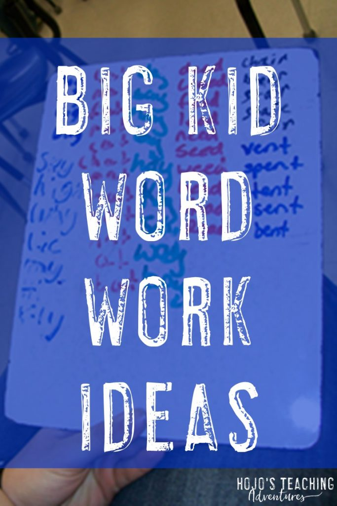 big kid word work ideas