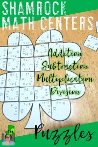 Looking for some St. Patrick's Day Math Centers? Then you've come to the right place! With puzzles for 1st, 2nd, 3rd, and 4th grade - you're sure to find something for your classroom. Addition, subtraction, multiplication, and division available! $