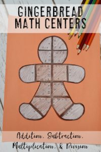 Your 1st, 2nd, 3rd, 4th, and 5th grade classroom or home school students will love being able to do math puzzles during the school year. Check out this gingerbread man puzzle for your Christmas and December holiday needs. Your students can practice addition, subtraction, multiplication, and division math skills. Plus get a FREE download at the blog post to test out the puzzle game format. Great for math centers! {first, second, third, fourth, fifth graders, freebie, homeschool}