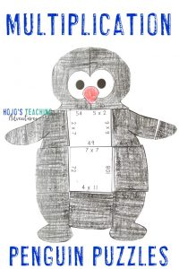 Click to purchase the MULTIPLICATION penguin puzzle on TpT!
