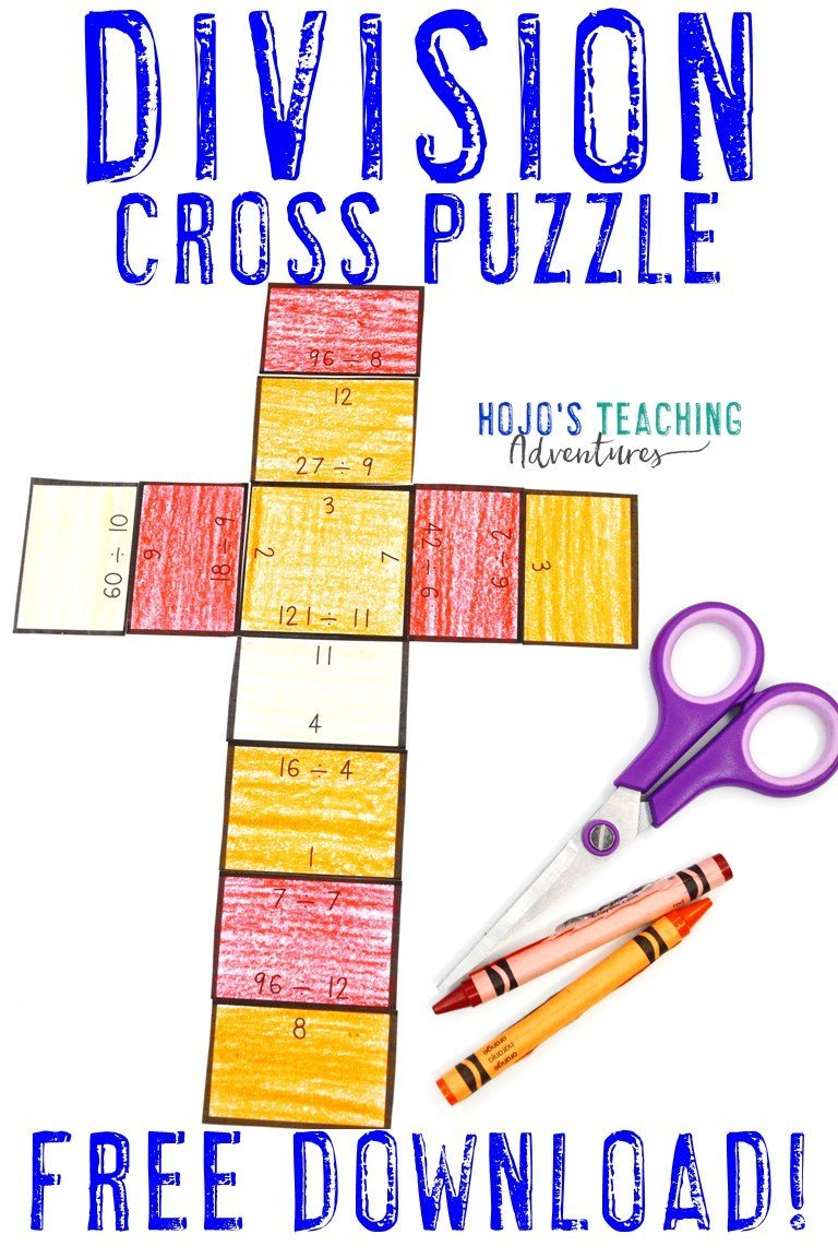 Division Cross Puzzle - Click to get your FREE download!