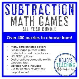 SUBTRACTION Math Games ALL YEAR BUNDLE with 60 shapes and 400 puzzles to choose from