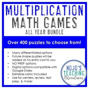 Multiplication Math Games ALL YEAR BUNDLE Cover Photo